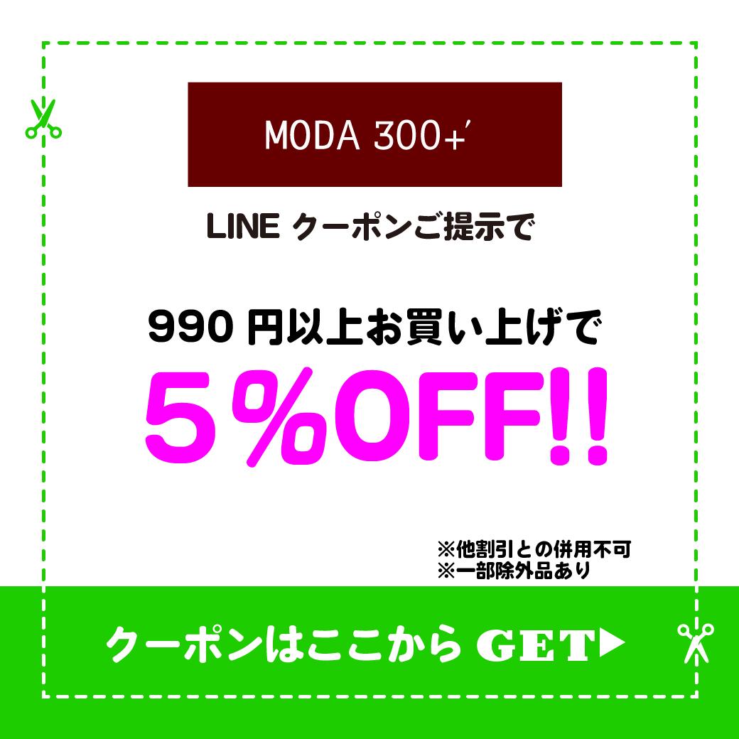 MODA300+'.png