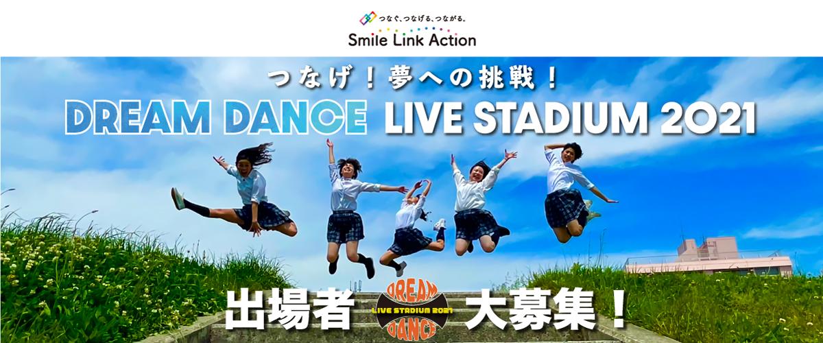 DANCE ENTRY 6/1~