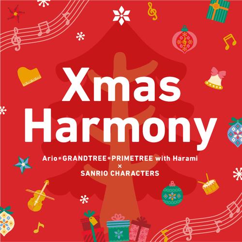 Xmas Harmony Ario with Harami × SANRIO CHARACTERS