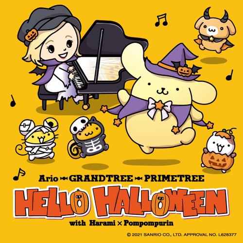 HELLO HALLOWEEN①