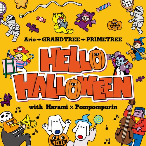 HELLO HALLOWEEN②