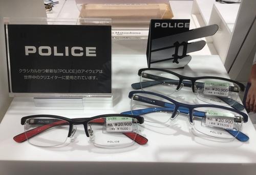 POLICE新製品画像