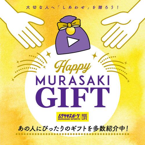 Happy MURASAKI GIFT