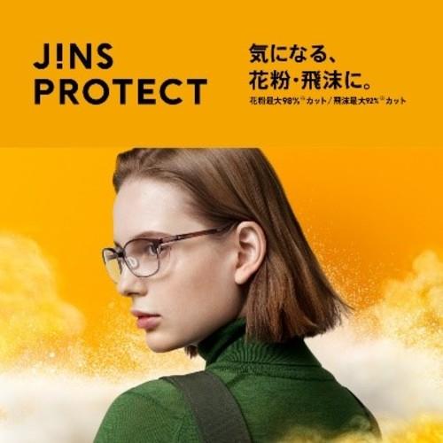 JINS PROTECT