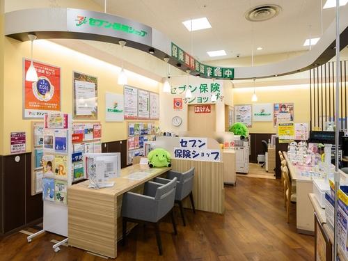 セブン保険ショップ_西新井店