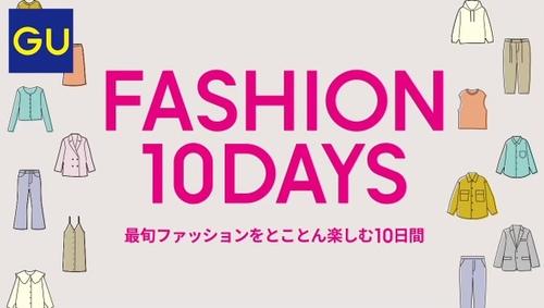 FASHION10DAYS