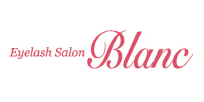 アイラッシュサロン ブランのロゴ画像