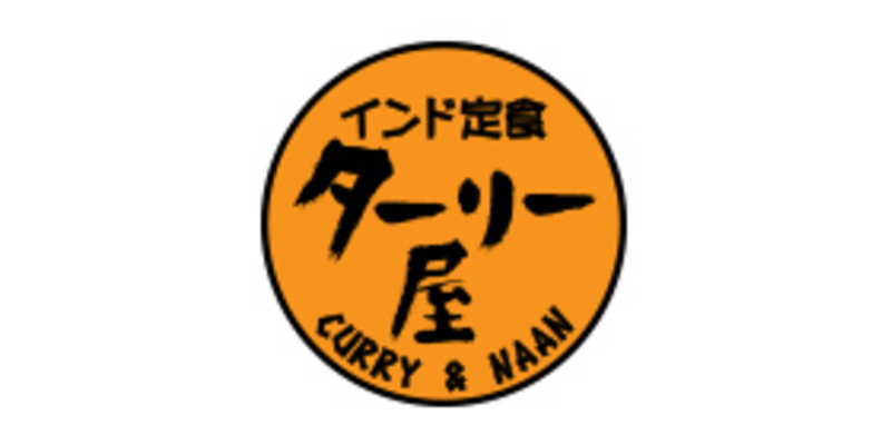 インド定食 ターリー屋のロゴ画像