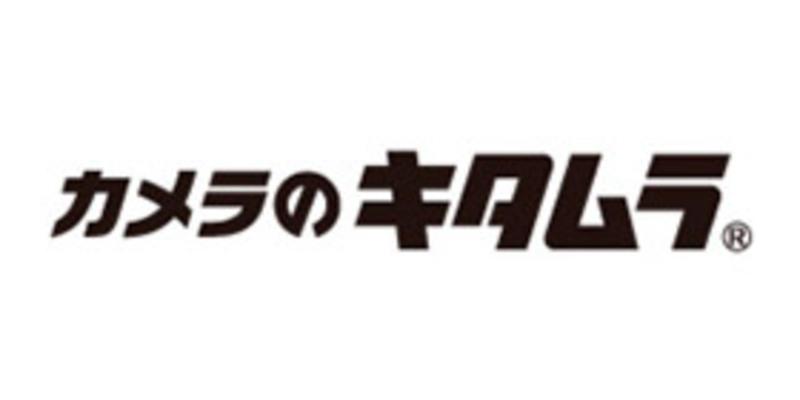 カメラのキタムラのロゴ画像