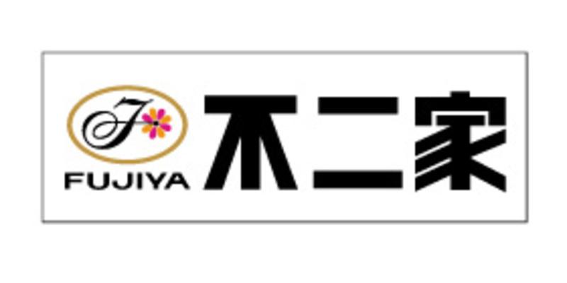 不二家のロゴ画像