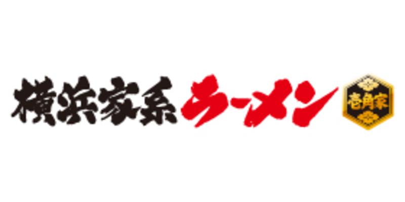 横浜家系ラーメン 壱角家のロゴ画像